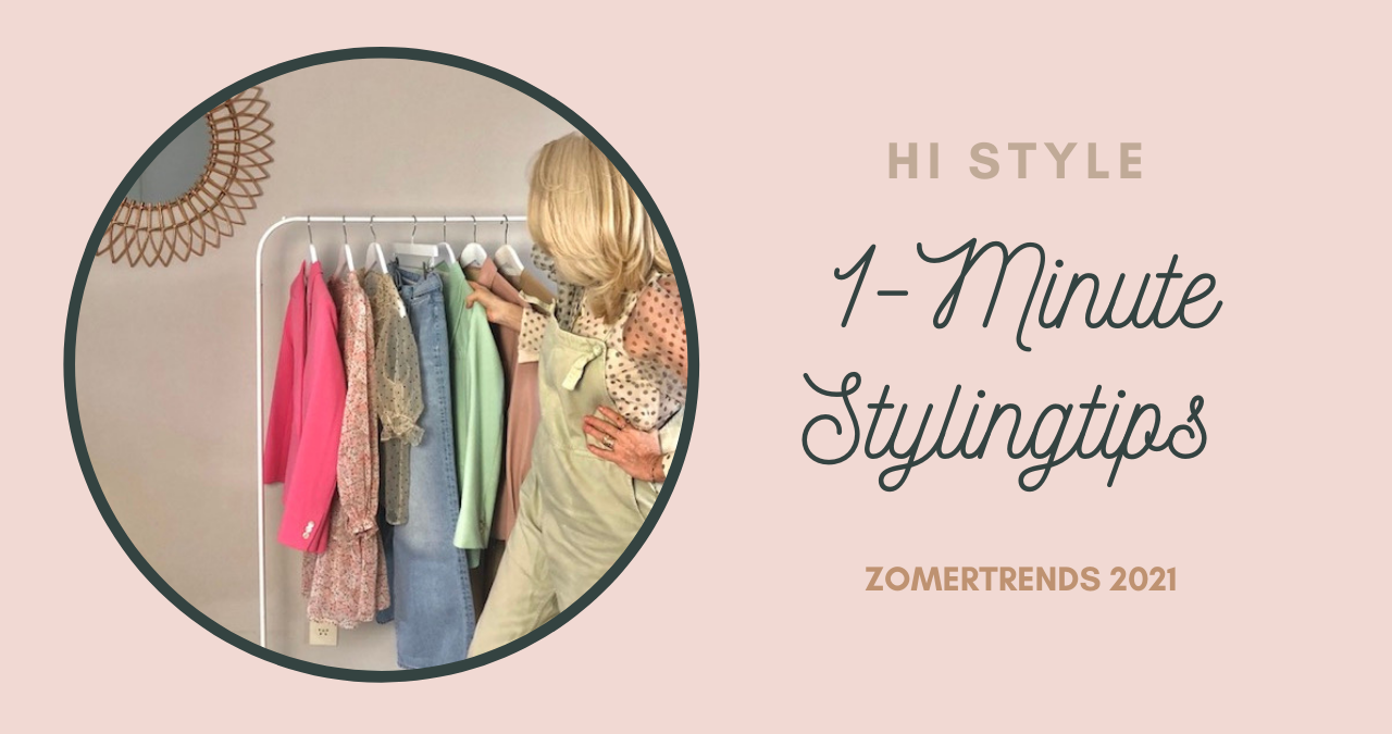 one minute stylingtips banner